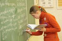 Минпросвещения представило проект нового стандарта школьного образования
