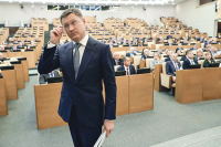 Новак рассказал о формировании энергетического альянса РФ и Китая