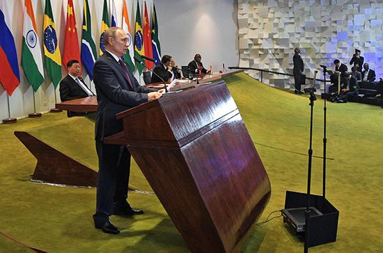 Путин предложил увеличить долю нацвалют в финансировании Банка БРИКС