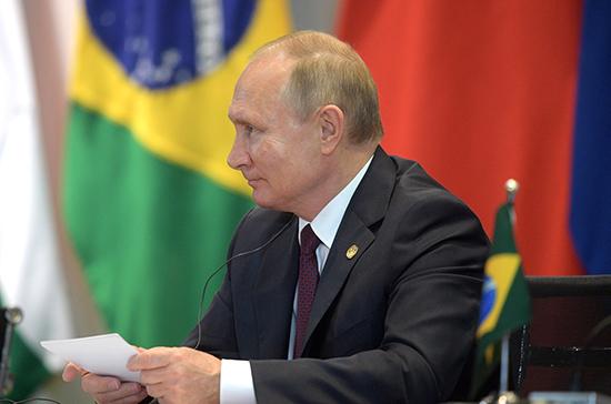 Путин о беспорядках в Латинской Америке: есть элементы вмешательства извне