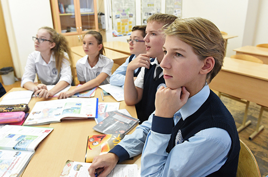 Вопросы безопасности в школах и детских садах предложили обсудить в Госдуме