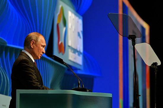 Путин предложил БРИКС подготовить заявление к 75-летию окончания Второй мировой войны