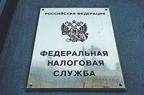 Кабмин предложил поправки ко второму чтению проекта об электронном лицензировании