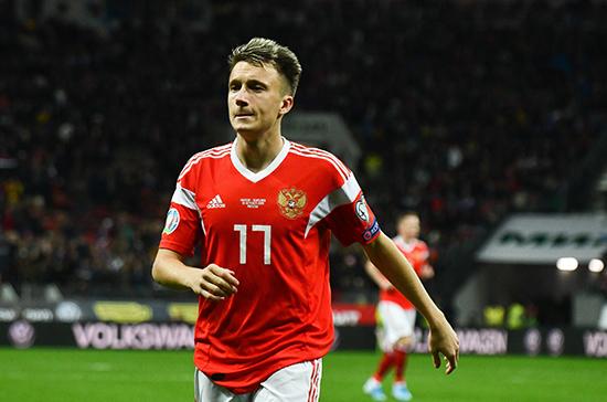 Александр Головин пропустит отборочный матч с Бельгией