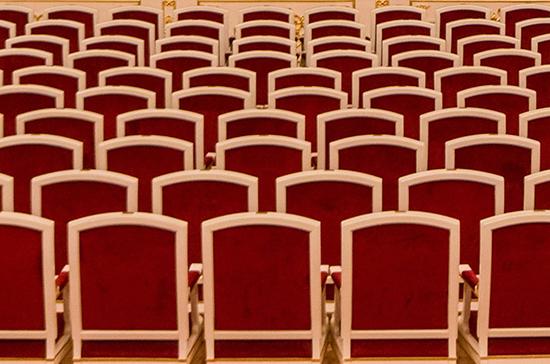 Кабмин выделит 1,5 миллиарда рублей областным театрам