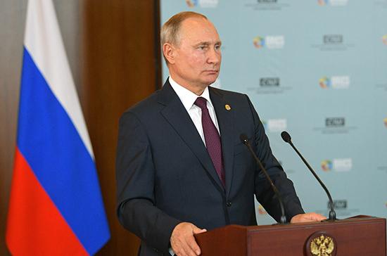 Путин предложил включить Францию и Великобританию в состав ДРСМД