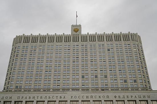 Кабмин одобрил законопроект о развитии малого и среднего предпринимательства в РФ