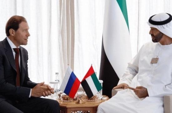 Глава Минпромторга РФ обсудил с наследным принцем Абу-Даби двустороннее сотрудничество