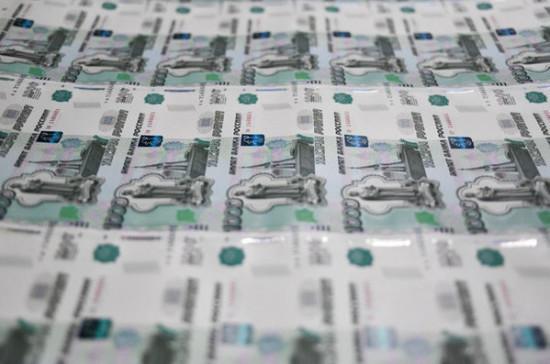 Госдума рассмотрит 19 ноября поправки в бюджет на 2020-2022 годы