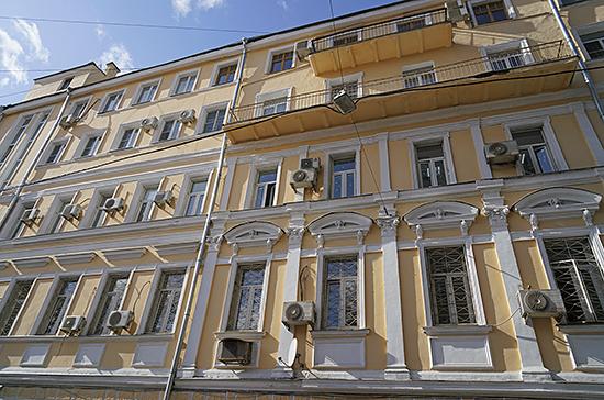 Госдума планирует рассмотреть 20 ноября законопроект о запрете кондиционеров на фасадах домов-памятников