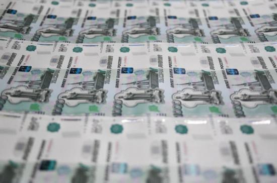Комитет Госдумы рекомендовал к принятию поправки в бюджет на 2020-2022 годы