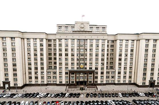 В Госдуме обсудят, почему «Роскосмос» неэффективно расходует бюджетные средства