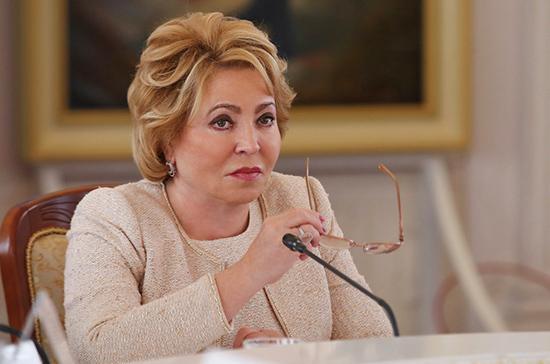 Матвиенко: русский язык становится всё более популярным на Кубе