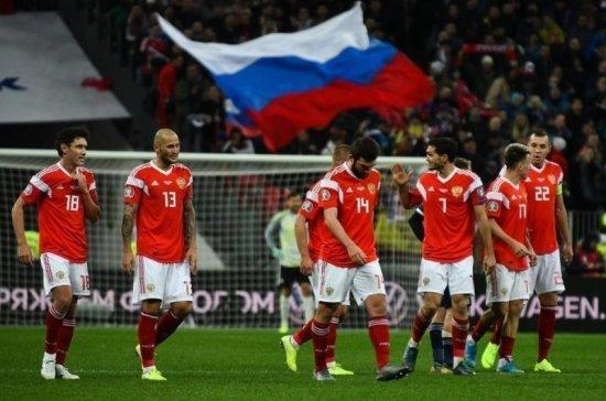 Эксперт оценил результат игры России и Бельгии