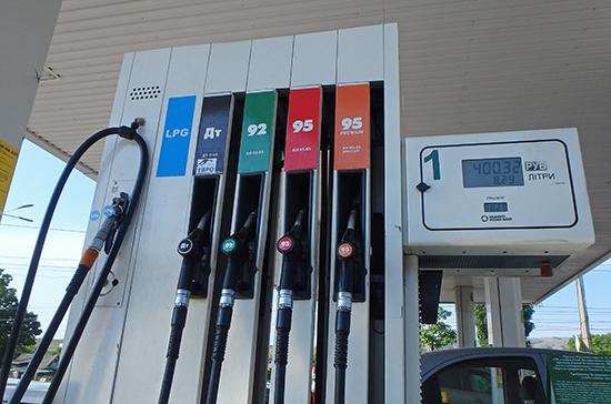 Минпромторг: недолив топлива на российских АЗС выше нормы в 2-3 раза