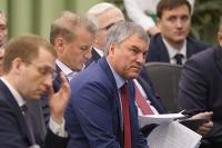 Спикер Госдумы рассказал, как улучшить инвестиционный климат в регионах