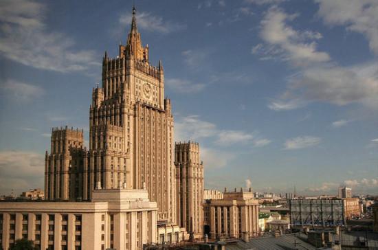 МИД России раскритиковал решение Вашингтона по израильским поселениям