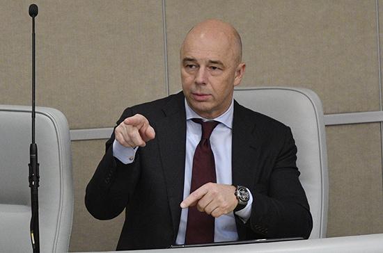 Силуанов: муниципалитетам направят средства на нацпроекты к февралю 2020 года