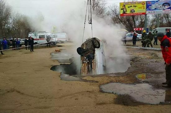 Следователи возбудили дело после гибели двух человек в яме с кипятком в Пензе