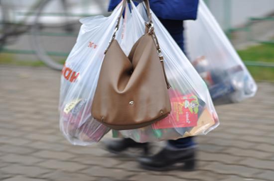 ЛДПР предлагают запретить полиэтиленовые пакеты