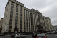 Госдума приняла во втором чтении законопроект о СМИ-иноагентах