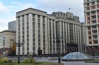 Законопроект о бюджете ФОМС на 2020 год прошёл второе чтение
