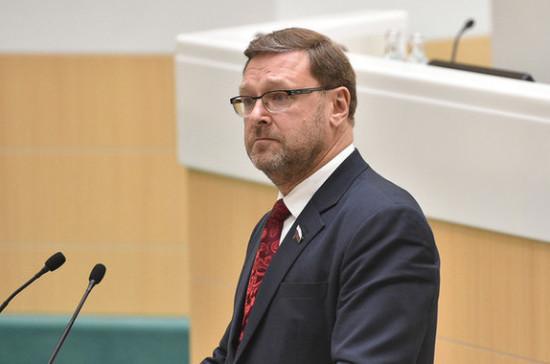 Косачев ответил на территориальные претензии Эстонии