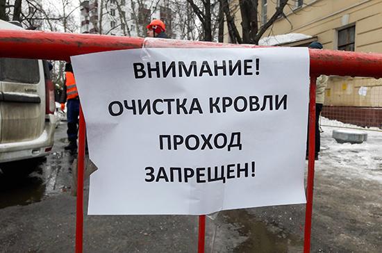 В Санкт-Петербурге начнут по-новому контролировать очистку зданий от снега