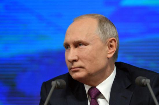 Путин считает выполнимой задачу повышения доли инвестиций в ВВП до 25-27%