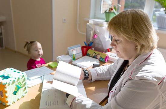 Педиатры отмечают профессиональный праздник