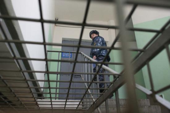 Заключённых предпринимателей предложили освободить от уплаты страховых взносов