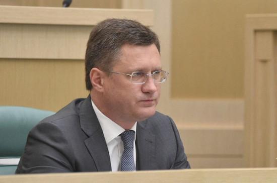 Новак рассказал о переговорах с Украиной по прямым поставкам газа