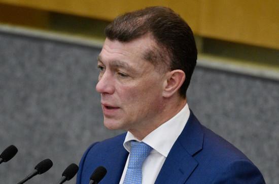 Топилин: в России около 70% семей с детьми смогут получать допвыплаты с 2020 года