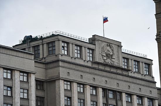 Госдума приняла постановление об основных направлениях денежно-кредитной политики на 2020-2022 годы