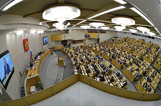 Госдума приняла во втором чтении изменения в федеральный бюджет на 2019 год