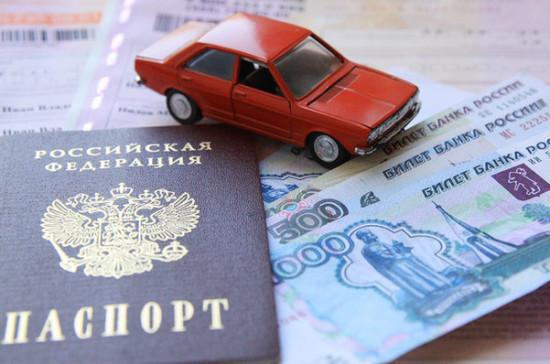 Законопроект об индивидуализации ОСАГО внесён в Госдуму