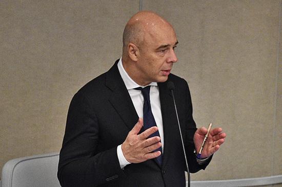 Глава Минфина объяснил неисполнение расходов бюджета на триллион рублей в 2019 году