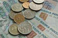 Расходы ПФР на выплаты пенсий безработным вырастут на 400 млн рублей