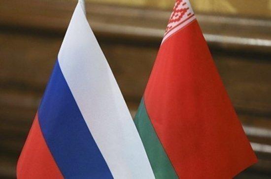 Парламентарии России и Белоруссии приняли заявление в связи с 75-й годовщиной Победы
