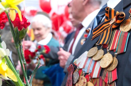 Парламентарии России и Белоруссии увеличат адресную поддержку ветеранов