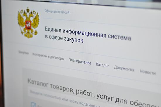 Минпромторг предложил запретить закупку иностранных товаров для нацпроектов