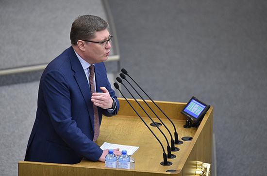 Исаев отметил профицит федерального бюджета на 2020-2022 годы