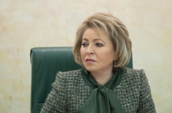 Матвиенко и спикер парламента Белоруссии обсудили интеграцию