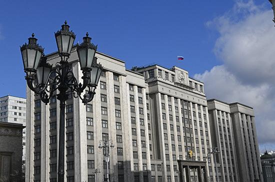 В Госдуме создали рабочую группу по совершенствованию законодательства о коллекторах