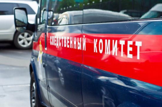 СК возбудил два уголовных дела о хищениях на космодроме Восточный