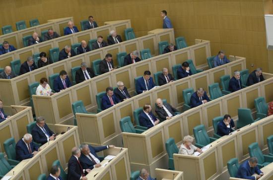 Делегация Совфеда принимает участие в осенней сессии МПА СНГ в Петербурге