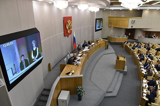 Госдума рассмотрит бюджет 2020-2022 в третьем чтении 21 ноября