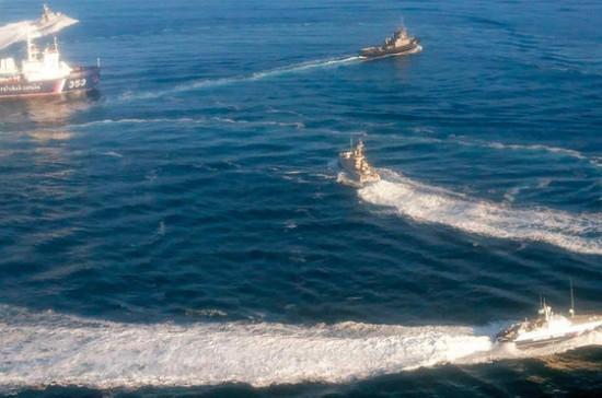 В ФСБ ответили на претензии Украины по состоянию переданных Россией кораблей