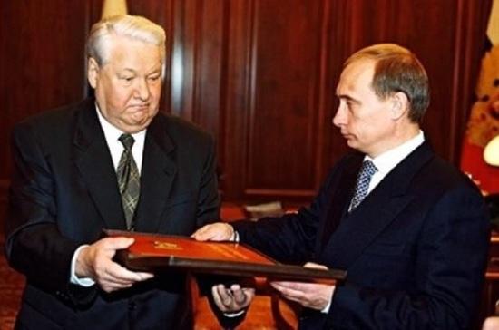 Юмашев: Путин за два года до президентства хотел оставить работу в Кремле