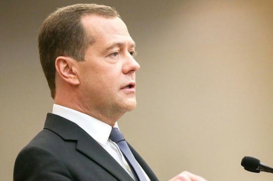 Медведев на съезде «Единой России» обсудит с членами партии подготовку к выборам